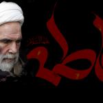 ذکر توسل حضرت زهرا (سلام الله علیه) – شب آخر دهه محرم