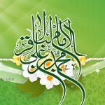 وسایل الشیعه ج15 ص282