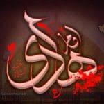 ذکر توسل شهادت امام هادی (علیه السلام)