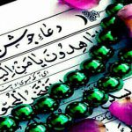 دعای جوشن کبیر شب 23 رمضان