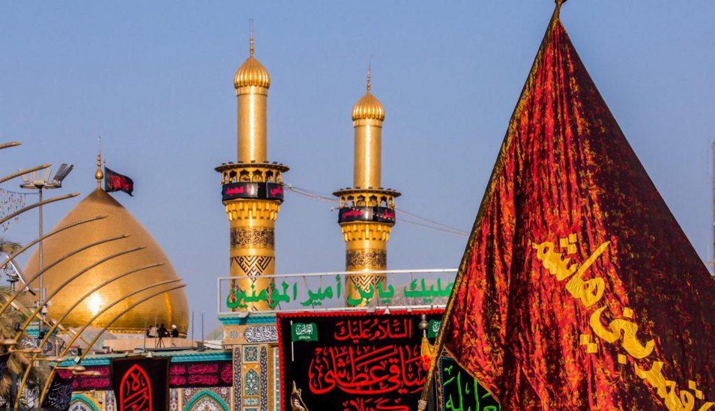 بارگاه حضرت اباالفضل، عباس بن علی